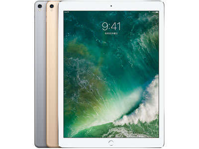 Sell Apple Apple iPad Pro 12.9 2017 512GB (WiFi) for cash